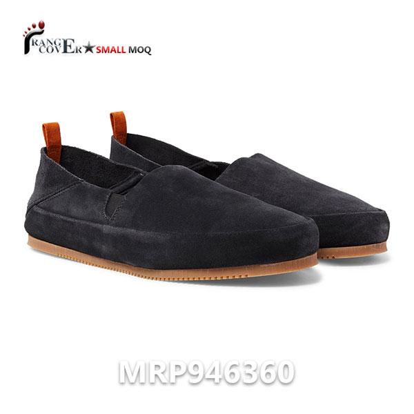 MRP946360