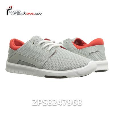 ZPS8247968-1