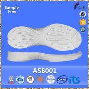 ASB001