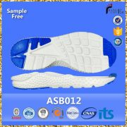 ASB012