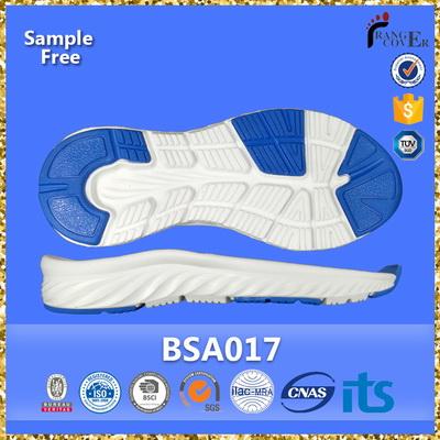 BSA017